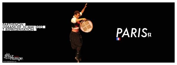 2015 – Théâtre Les Feux de la Rampe – Paris FRANCE – PARTHENON