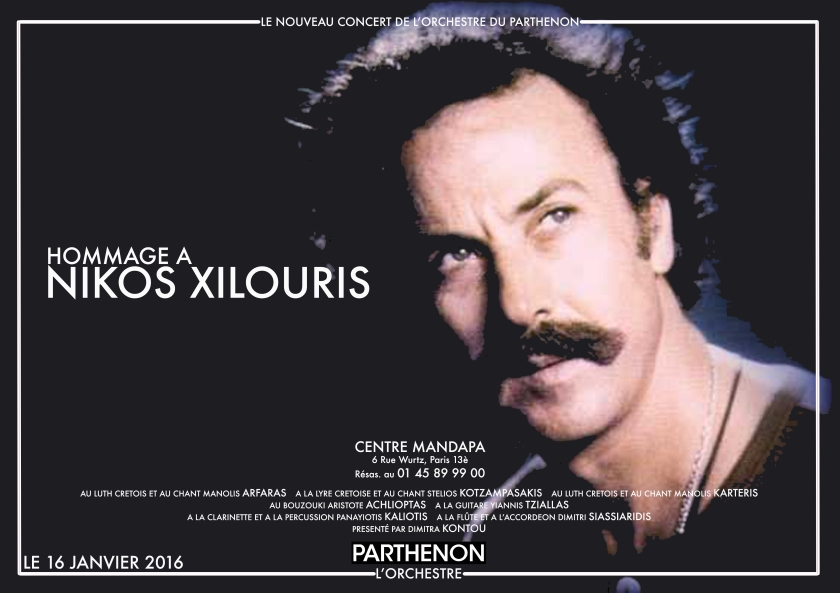 Nikos Xilouris PARTHENON