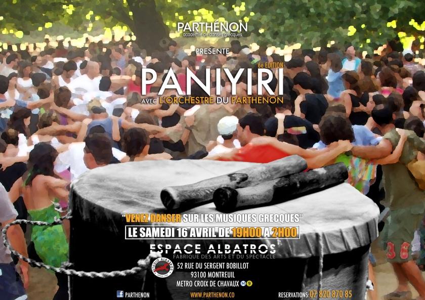 PARTHENON greek dance academy Académie de danses grecques PANIYIRI