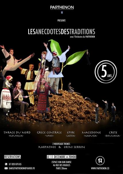 les-anecdotes-5-ans-academy