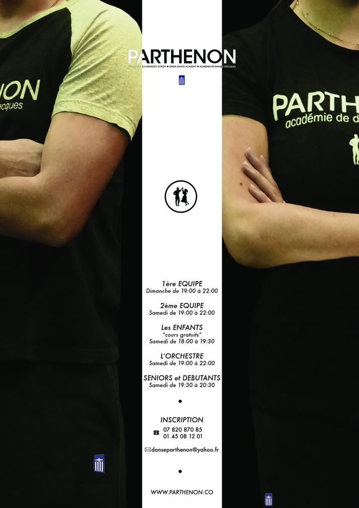 cours-parthenon-academy