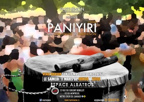 paniyiri-parthenon-site