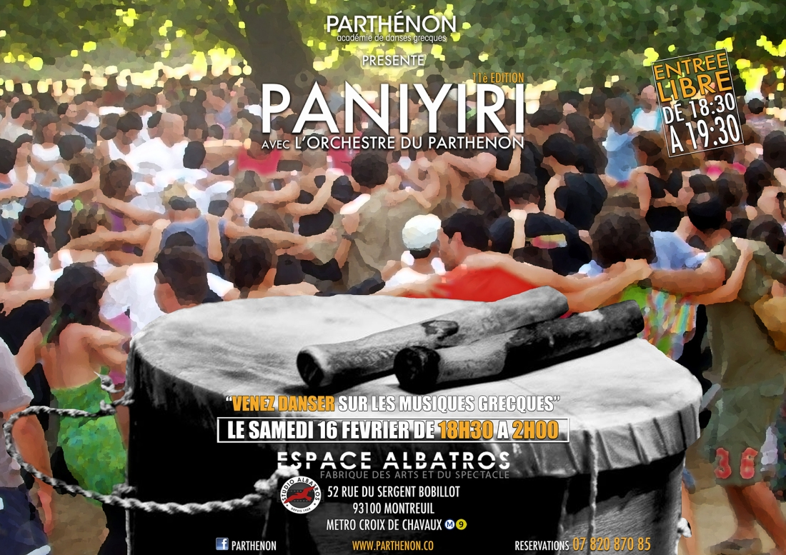 SITE PANIYIRI PARTHENON 11è edition
